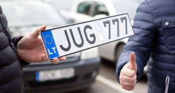 Штраф до 170 тыс грн или конфискация: что грозит владельцам автомобилей на «Еврономер»