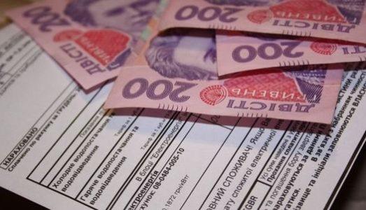 Стало известно, кто из украинцев получит субсидии