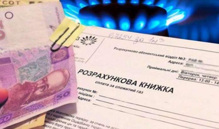 Новые нормы потребления электричества и газа для субсидиантов в Украине