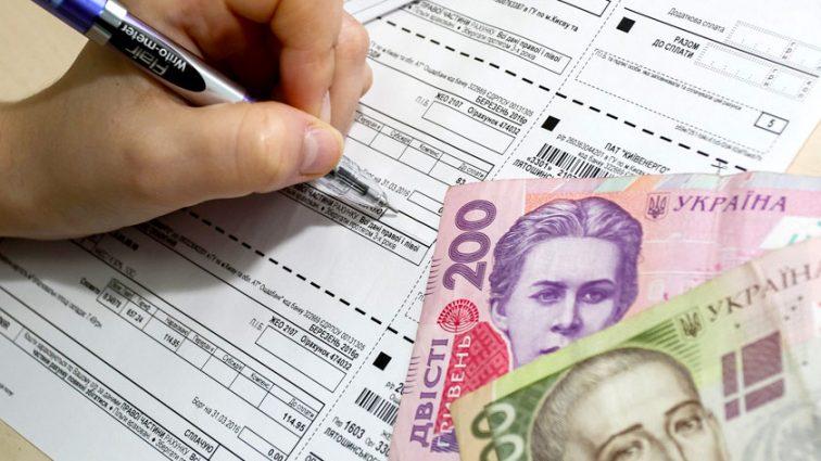 «А зарплаты хватит?»: насколько подорожают коммунальные услуги в Украине