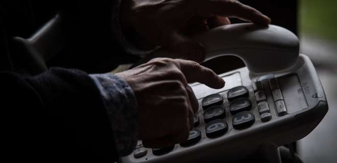 Укртелеком повысит тарифы на связь, узнайте новые цены