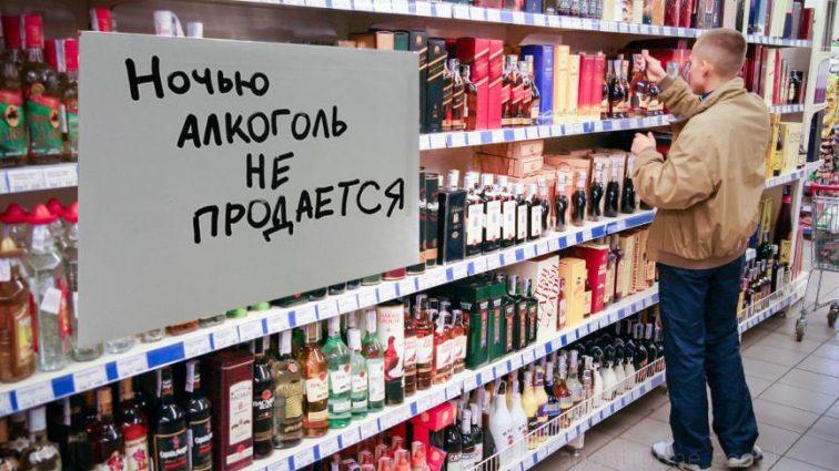 В Киеве запретят продаж алкоголя с 23:00 до 10:00: Какие учреждения будут исключениями