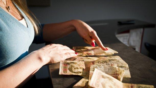 «Реально и возможно»: Розенко сообщил о значительном росте зарплаты уже до конца года