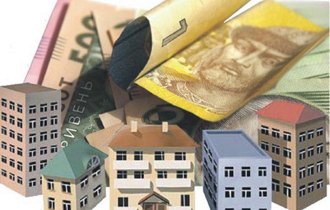 Арест имущества, штрафы и тарифы: Вся правда о налоге на недвижимость в Украине