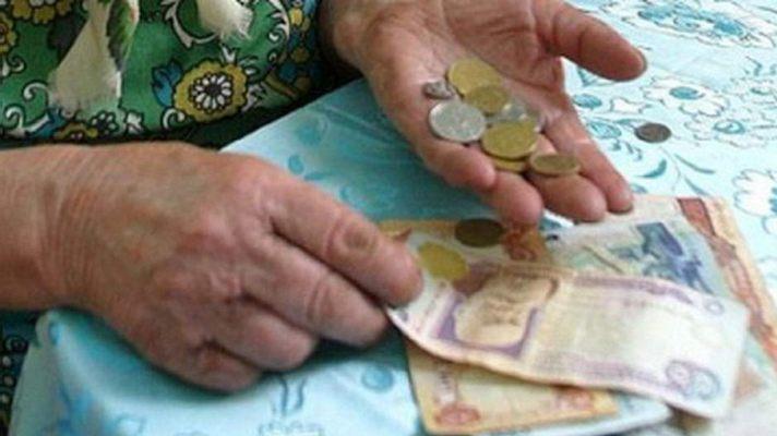 Единовременная выплата, обычная пенсия, и вторая пенсия: когда и как украинцы будут получать деньги по-новому
