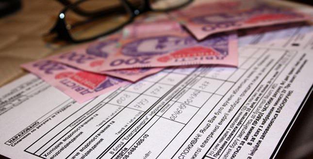 Новый коммунальный удар: Украинцев могут заставить платить больше