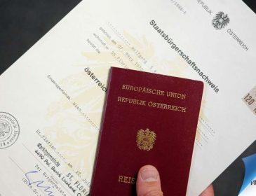 От дорогих к самым дешевым: рейтинг стран, гражданство которых можно «купить»