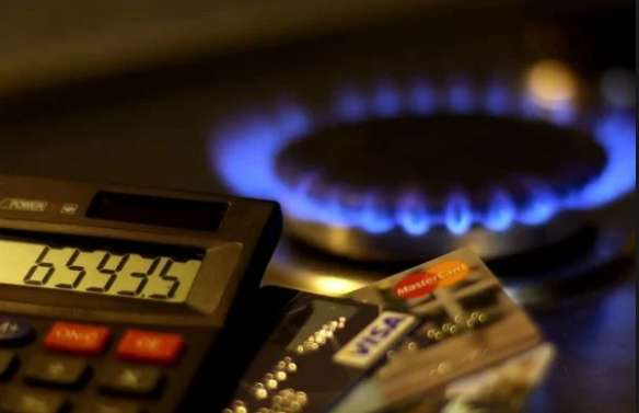 Назвали сроки! Что станет с ценами на газ для украинцев