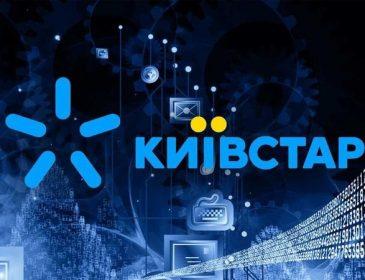 «Дерут деньги и обнуляют баланс»: Киевстар переводит абонентов на дорогие пакеты