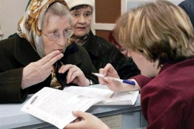 Сумма может увеличиться: Вводят соцпомощь вместо пенсии, кто и сколько получит