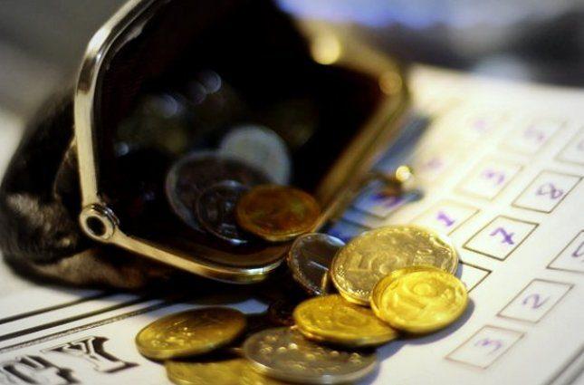 Монетизация субсидий: Как получить денежное вознаграждение за сэкономленные энергоресурсы