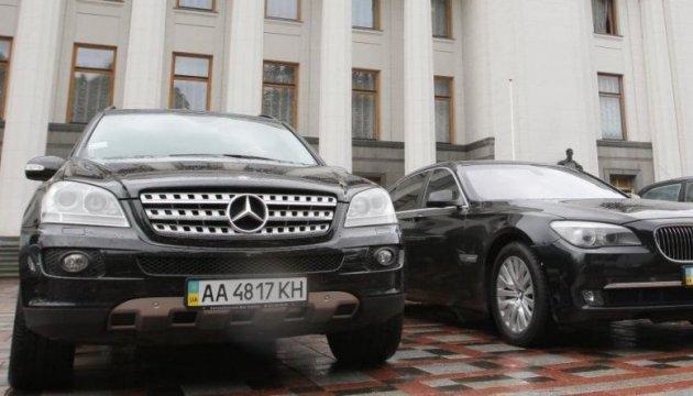 Как украинским депутатам удается «покупать» люксовые автомобили по 50000 гривен