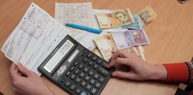 «Не пользуетесь, но платить придется!»: В Украине вводят абонплату на все: что нужно знать