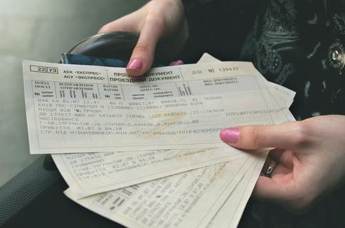 «Единый билет на весь транспорт»: «Укрзализныця» проводит нововведения