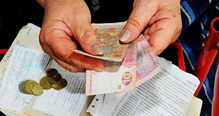 Монетизация: Будет ли выгодно это украинцам и как будут начисляться субсидии в будущем