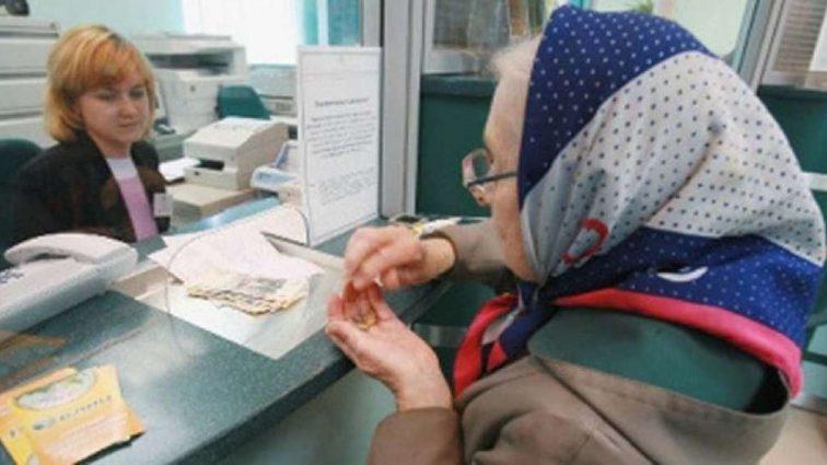 Выплата пенсий в Украине временно задерживается: что нужно знать