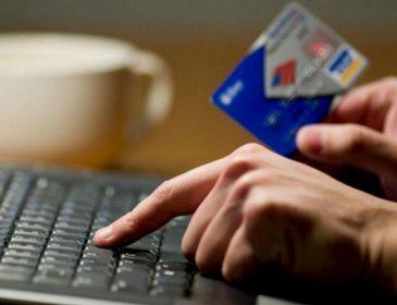 Волна мошенничества в Украине: ПриватБанк предупредил о новой банковской афере (фото)