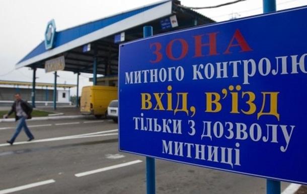 «Единое окно» на таможне Украины: Порошенко ветував закон