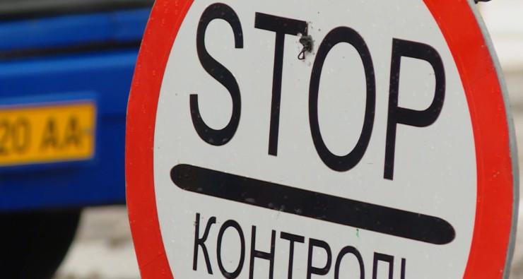 «Новые наказания за старые преступления»: теперь грозит украинцам за незаконный ввоз товаров