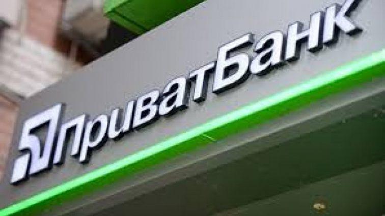 Разоблачили схему вывода денег из «ПриватБанка»: доказательства против Коломойского