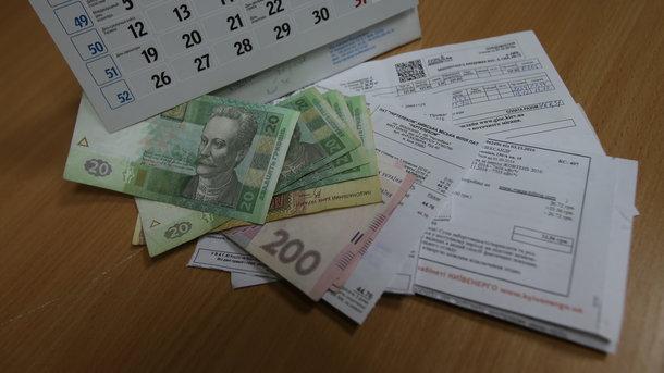 Средний счет украинцев за коммуналку в июне составлял 605 гривен