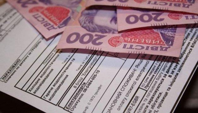 Украинцы массово теряют право на субсидии: Что делать, если потеряли помощь от государства.