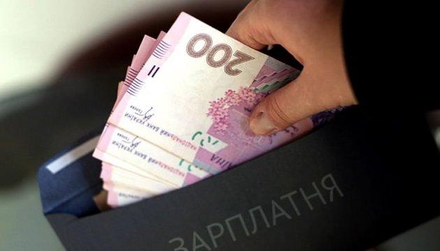 В Украине выросли зарплаты: стало известно, где получают больше всего
