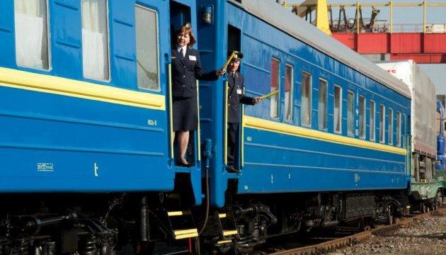 Стало известно, когда в Украине в два раза подорожают билеты на поезд