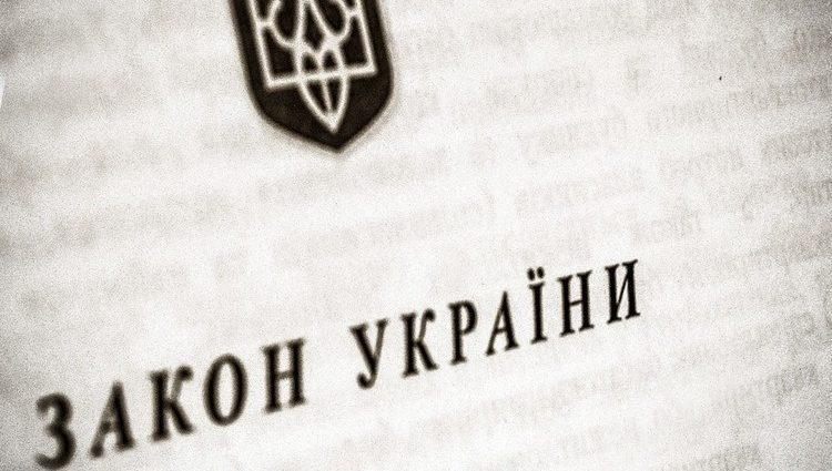 Президент Украины одобрил усовершенствование правил фитосанитарного контроля: что нужно знать