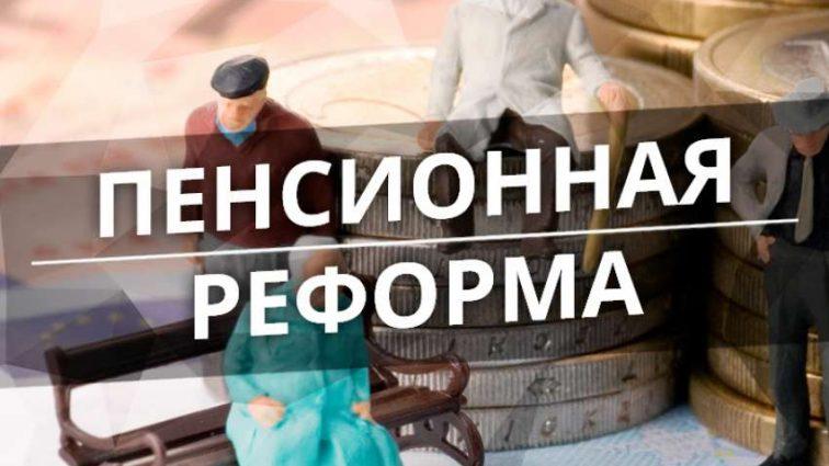 Корректировка пенсий в Украине: Гройсман сделал заявление