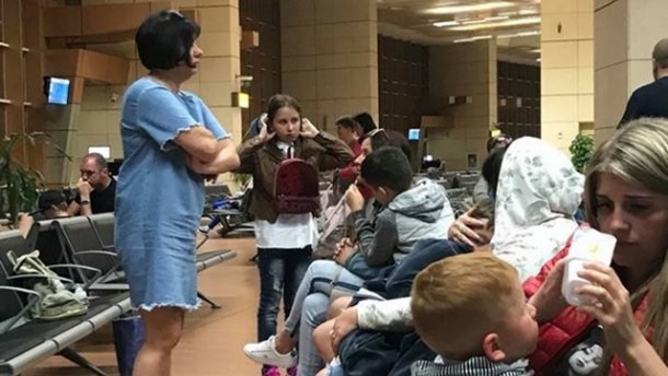 «Ну это уже не смешно!»: В «Борисполе» произошел новый чрезвычайный случай с туристами