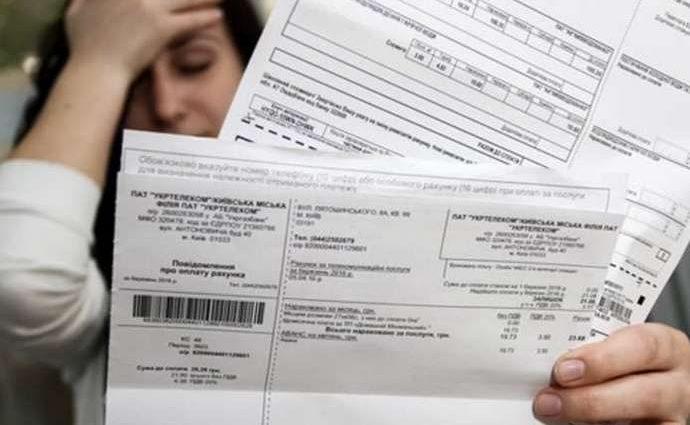 «Придется вернуть полученные субсидии»: Перед украинцами ставят более жесткие требования