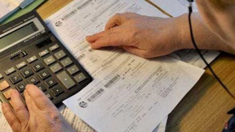Как правильно рассчитать размер субсидии