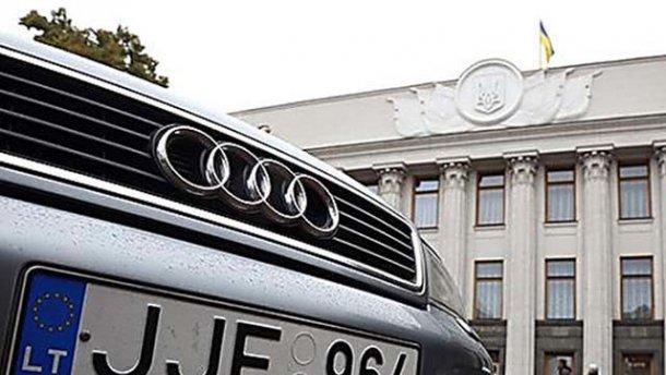 Обновленные правила для «евроблях»: конфискации, штрафы и дешевая растаможка