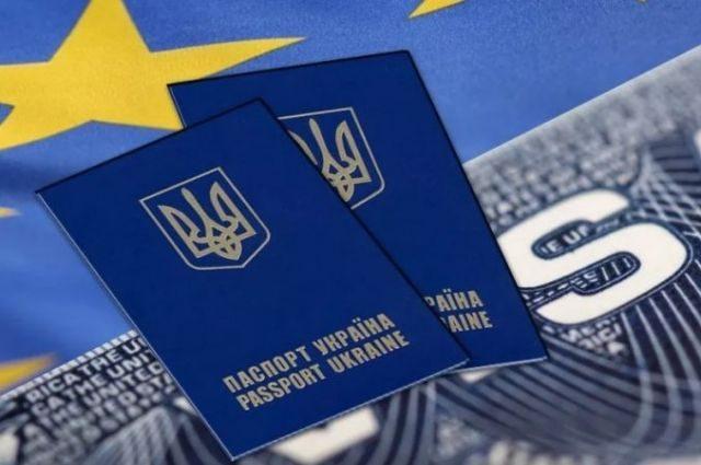 «Новые правила безвиза от Евросоюза» Что это означает для украинцев