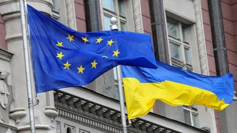 ЕС выделил Украине 1 млрд. Евро. Узнайте детали