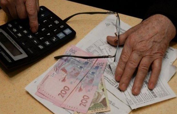 Нарушители правил субсидии будут возвращать государству деньги и платить штрафы