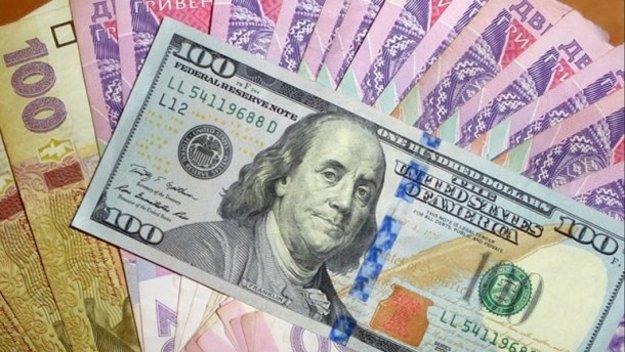 Прогноз Минэкономразвития: цены на доллар поражают