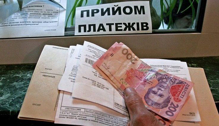 Количество сократилось на 75,6%: Украинцев продолжают массово лишать субсидий