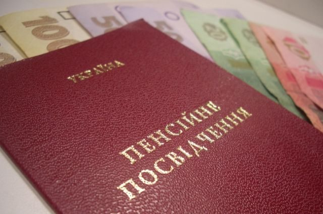 Пенсионный калькулятор: На какую пенсию может рассчитывать среднестатистический украинец