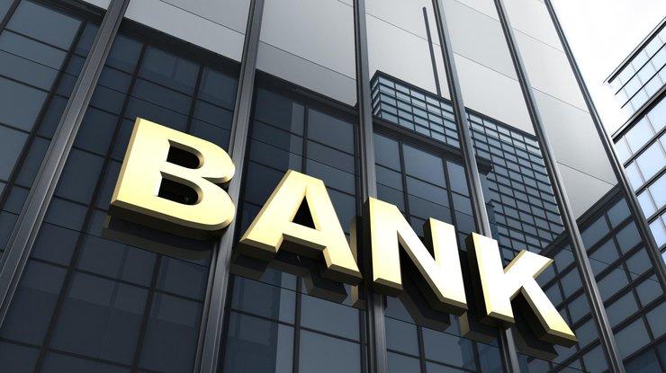 Будут требовать дополнительных документов: банки по-новому будут проверять украинцев