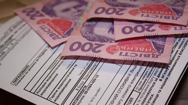 Как получить субсидию в Украине, если работаешь за границей