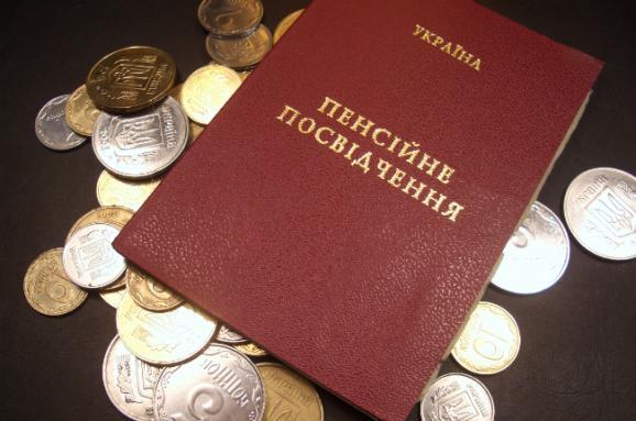 Обновленные пенсионные правила в Украине: сколько нужно зарабатывать, чтобы иметь достаточную пенсию
