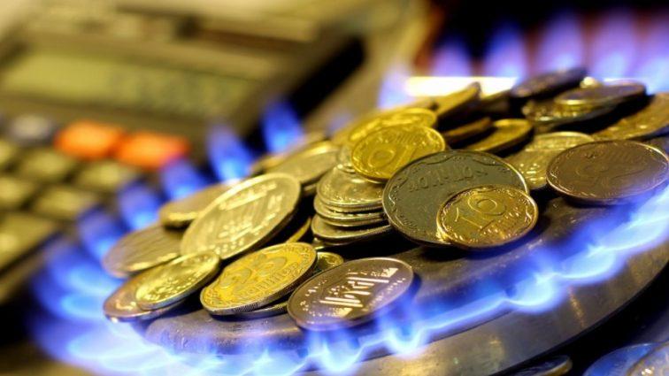 Что будет с ценами на газ: в «Нафтогазе» нашли решение