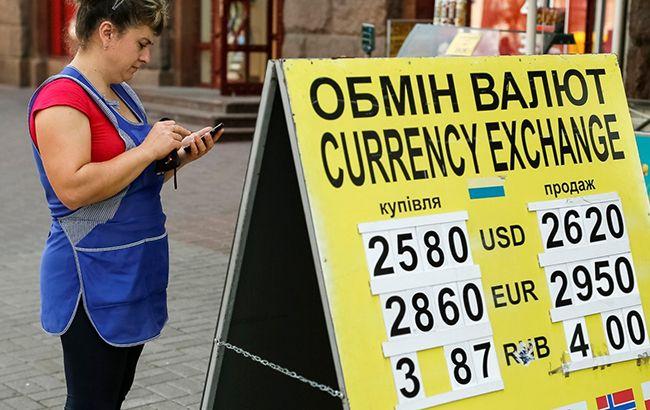 «Это еще только начало»: в Украине резко «подпрыгнул» доллар, к чему готовиться гражданам?