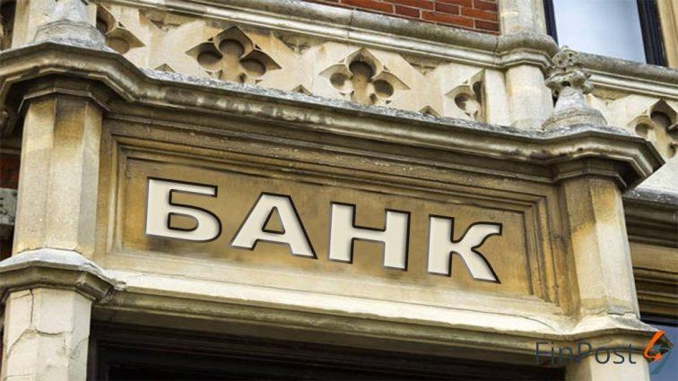 Почему в Украине уменьшается количество банковских отделений