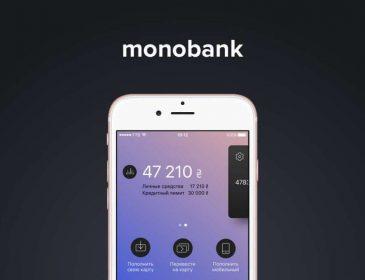 Банк без отделений: Дубилет готовит обновление monobank