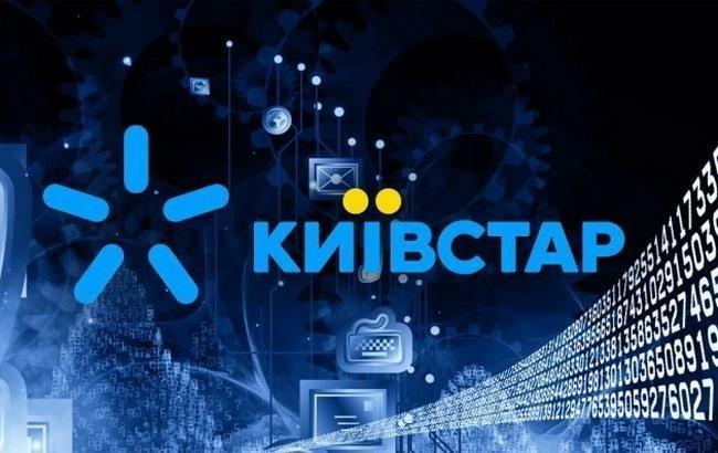 «Будет изменен ряд ключевых постов»: «Киевстар» назначила нового директора