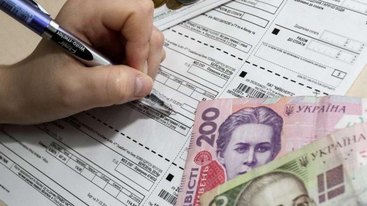 «Получить станет еще труднее»: Новые правила начисления субсидий. Что нужно знать