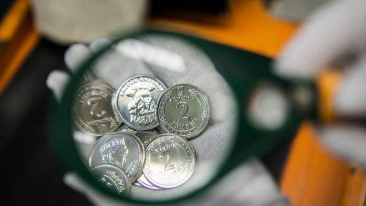 НБУ отказался от мелких монет. Каких изменений ждать украинцам?
